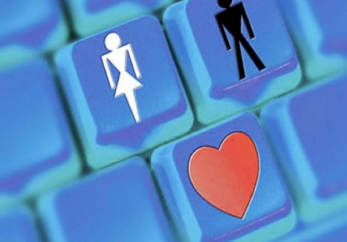 сайт знакомств твоя любовь здесь